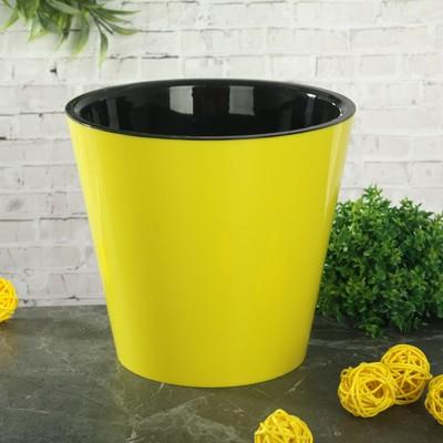 Кашпо со вставкой «Фиджи», 1,6 л, цвет жёлтый