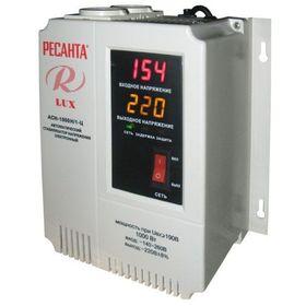 Стабилизатор напряжения Ресанта АСН-1000Н/1-Ц электронный, однофазный, серый