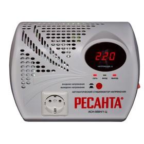Стабилизатор напряжения Ресанта АСН-500 Н/1-Ц электронный, однофазный, серый