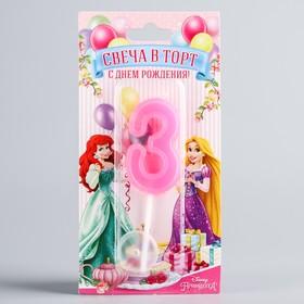 Свеча в торт цифра Дисней 3 'С Днем рождения', Принцессы Ош