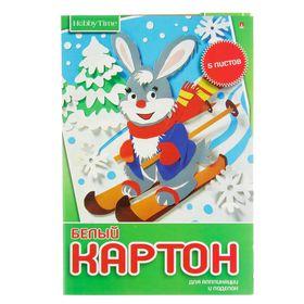 Картон белый А4, 5 листов 'Хобби тайм', немелованный 190 г/м2, МИКС Ош