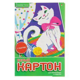 Картон белый А4, 7 листов 'Хобби тайм', немелованный 190 г/м2, МИКС Ош