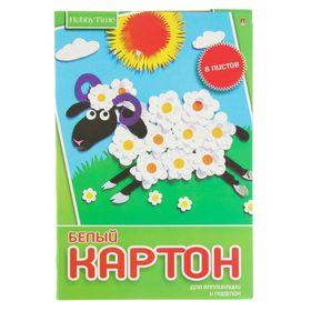 """Картон белый А4, 8 листов """"Хобби тайм"""", немелованный 190 г/м2, МИКС"""