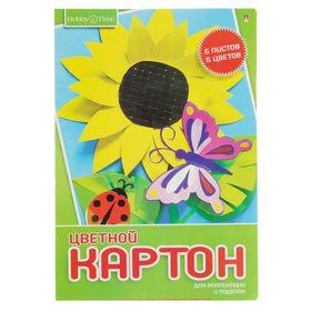 Картон цветной А4, 5 листoв, 5 цветов 'Хобби тайм', мелованный, 190 г/м2, МИКС Ош