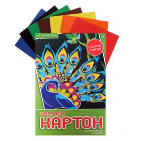 """Картон цветной А4, 7 листoв, 7 цветов """"Хобби тайм"""", немелованный, 190 г/м2, МИКС"""