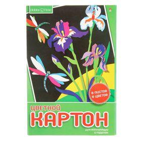 """Картон цветной А4, 8 листoв, 8 цветов """"Хобби тайм"""", немелованный, 190 г/м2, МИКС"""