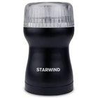 Кофемолка Starwind SGP4421, 200Вт ротационный нож чёрная