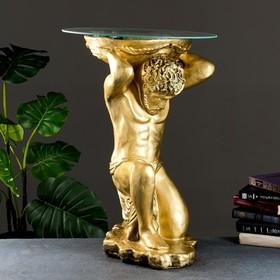Стол 'Титан' бронза 78 см, полистоун Ош