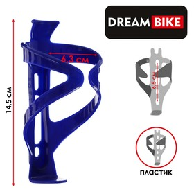 Флягодержатель XG-089, пластик, цвет синий Ош