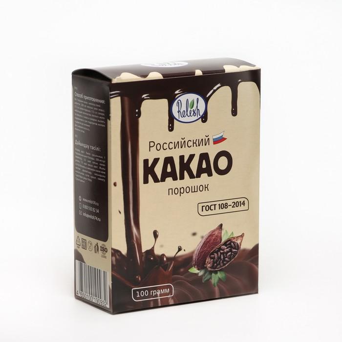 Какао порошок Relish натуральный, 100 г