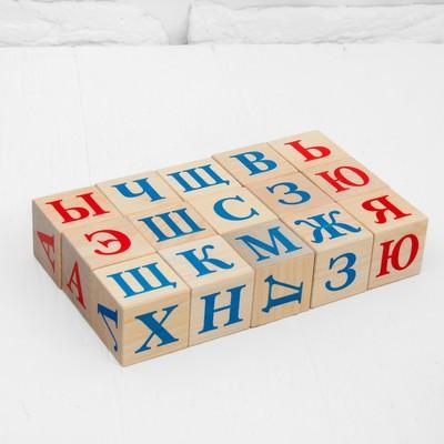Кубики «Алфавит», 15 шт., 3,8 × 3,8 см - Фото 1
