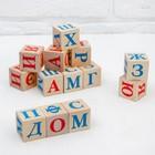 Кубики «Алфавит», 15 шт., 3,8 × 3,8 см - Фото 2