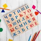 "Кубики ""Алфавит"", 30 шт: 3,8 × 3,8 см"