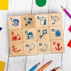 "Кубики ""Алфавит и рисунок"", 12 шт.   И674"