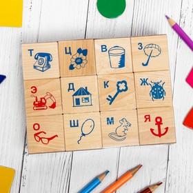 Кубики «Алфавит и рисунок», 12 шт.