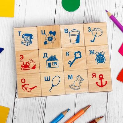 Кубики «Алфавит и рисунок», 12 шт. - Фото 1