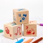 Кубики «Алфавит и рисунок», 12 шт. - Фото 2