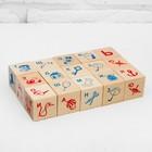 "Кубики ""Алфавит и рисунок"", 15 шт.   И675"