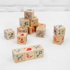 Кубики «Алфавит и рисунок», 15 шт. - Фото 2