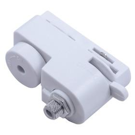 Коннектор питания Track Accessories A200033 Ош