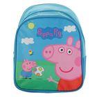 Рюкзачок детский «Свинка Пеппа», 23 х 19 х 8 см, «Пикник»