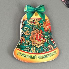 Магнит раздвижной в форме колокольчика «Челябинск» Ош