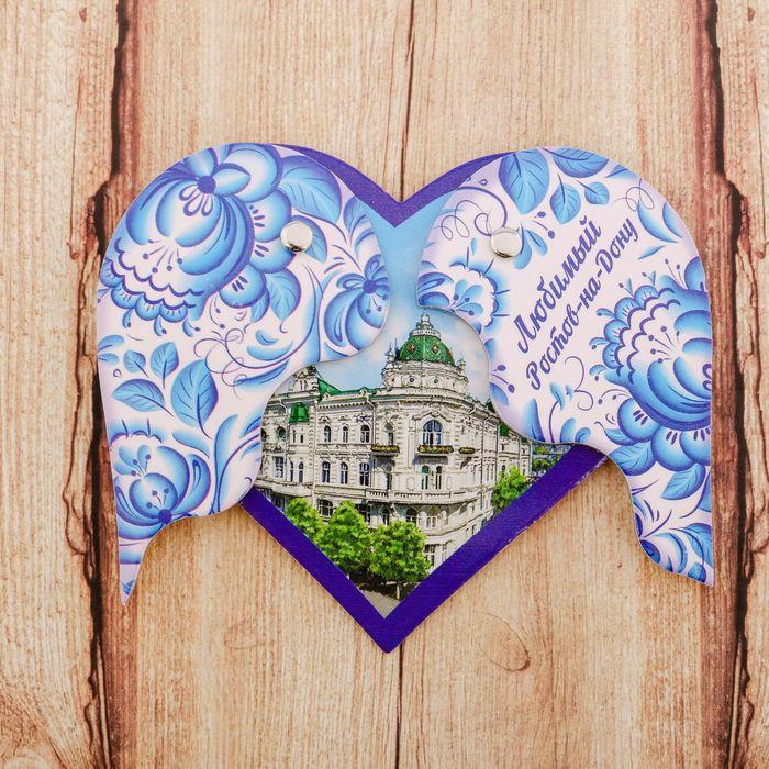 Магнит раздвижной в форме сердца Ростов-на-Дону