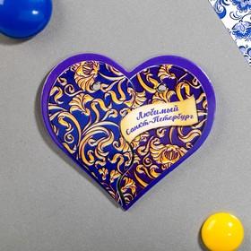 Магнит раздвижной в форме сердца «Санкт-Петербург» Ош
