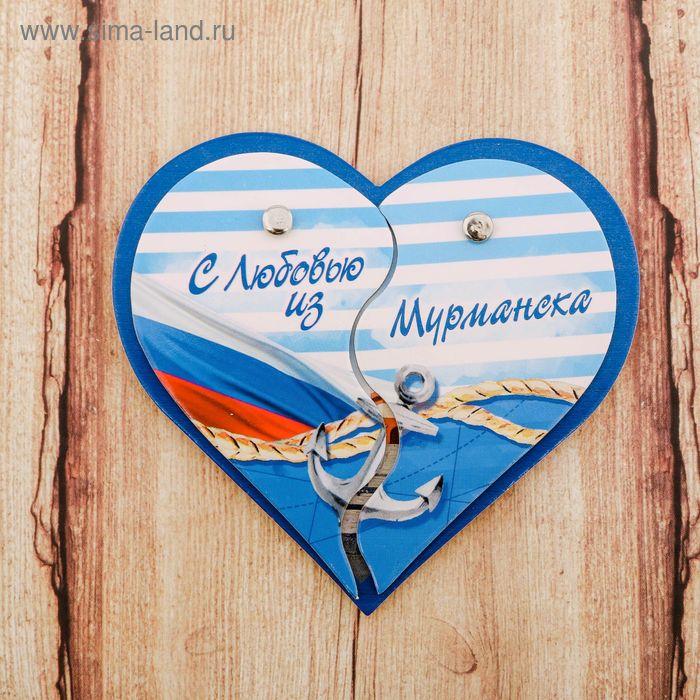 Магнит раздвижной в форме сердца «Мурманск»