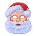 Маска карнавальная «Санта Клаус»