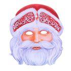 Маска карнавальная «Дедушка Мороз»