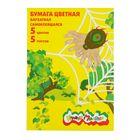 Бумага цветная самоклеящаяся бархатная 194х285 мм, 5 листов, 5 цветов «Каляка-Маляка»