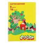 Картон цветной А4, 16 листов, 8 цветов «Каляка-Маляка», немелованный