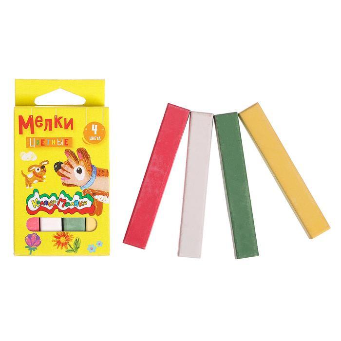 Мелки цветные в наборе 4 штуки, Каляка-Маляка квадратные