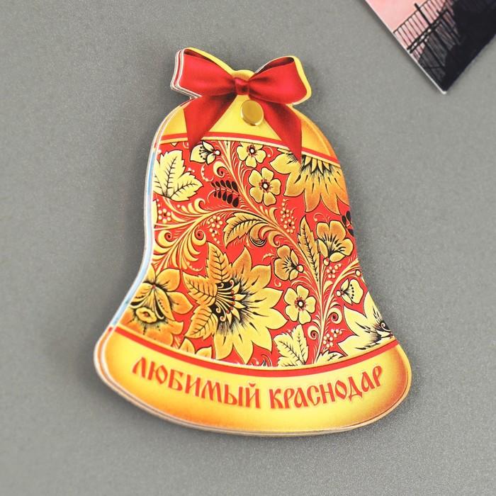 Магнит раздвижной в форме колокольчика Краснодар