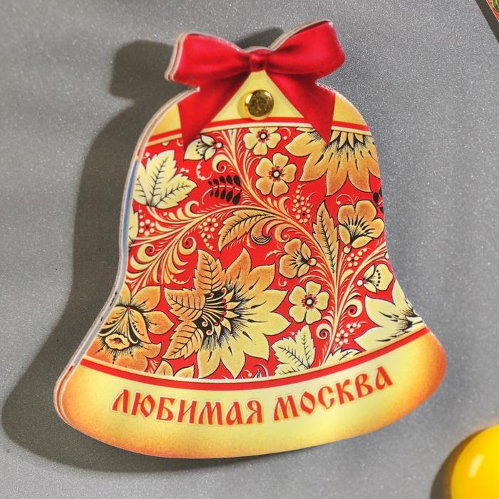Магнит раздвижной в форме колокольчика Москва. Храм Христа Спасителя