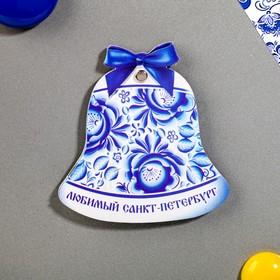 Магнит раздвижной в форме колокольчика «Санкт-Петербург. Исаакиевский собор» Ош