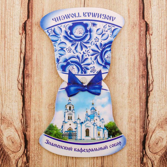 Магнит раздвижной в форме колокольчика Тюмень. Знаменский кафедральный собор