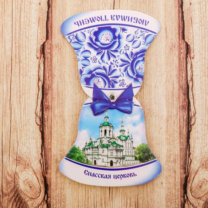 Магнит раздвижной в форме колокольчика Тюмень. Спасская церковь