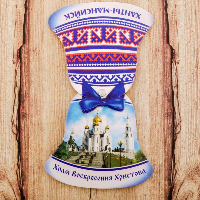 Магнит раздвижной в форме колокольчика Ханты-Мансийск