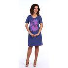Платье женское домашнее Марайа 2106, цвет индиго, р-р 50