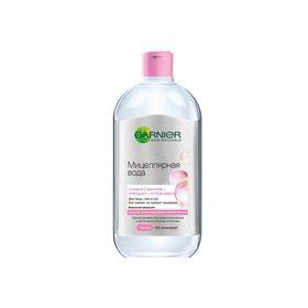 Мицеллярная вода 3 в 1 Garnier Skin Naturals для всех типов кожи, 700 мл.