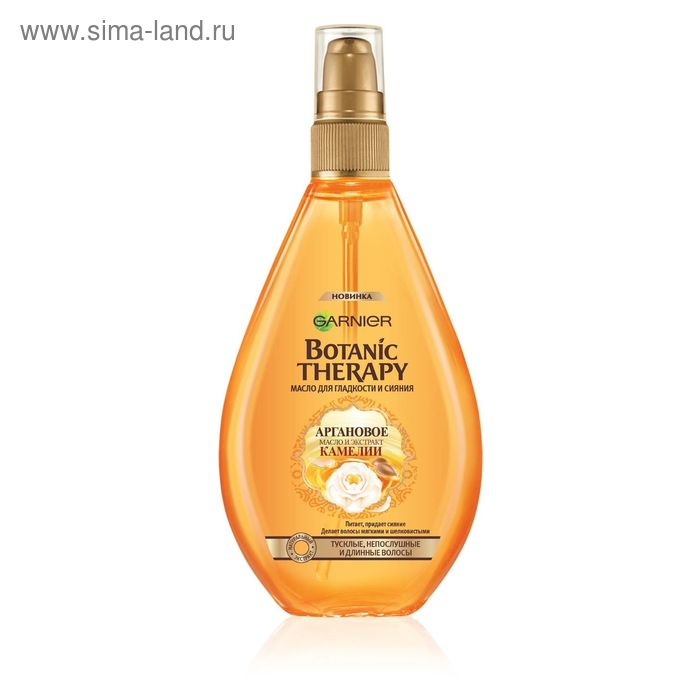 Масло Garnier Botanic Therapy «Аргановое масло и экстракт камелии», для тусклых и непослушных волос, 150 мл
