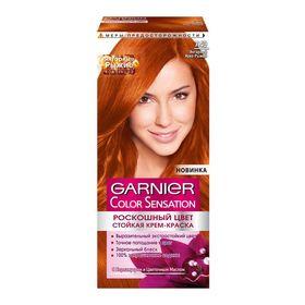 Краска для волос Garnier Color Sensation «Роскошный цвет», тон 7.40, янтарный ярко-рыжий