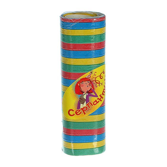 Серпантин Цветной, набор 18 катушек