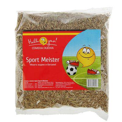 Семена газонной травы Sport Meister Gras, 0,3 кг - Фото 1