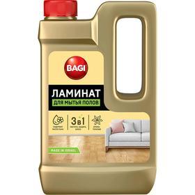 Средство для мытья пола Bagi «Ламинат», 550 мл