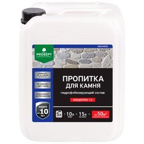 Пропитка для камня Prosept Aquaisol, гидрофобизирующий состав Концентрат 1:2, 5л Ош
