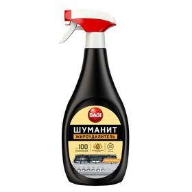 Чистящее средство для плиты Bagi «Шуманит», спрей, 400 мл