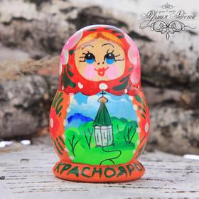 Магнит-половинка матрёшка «Красноярск» Ош